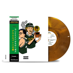 CODENINE_GRUBBY-PAWZ_AUERBACH'S_GARDEN_Obi-Strip_Transparent_Orange_with_black_smoke_FRONT_VINYL