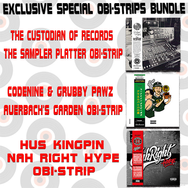 Bundle-obi strip-item records-the custodian-of-records-the-sampler-platter-codenine-grubby-pawz-auerbach's-garden-hus kingpin-nah-right-hype