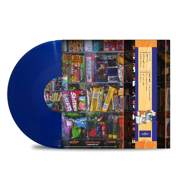 Sauce_Heist_Spanish_Ran_Spanish_Sauce_BACK_Side_Cover_Transparent_Blue_Vinyl_LP