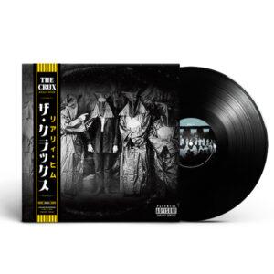 Really-Hiiim-The-Crux_Obi_Strip_Front_Cover_Black_Vinyl_LP